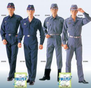 消防作業服